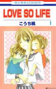 love-so-life-785301